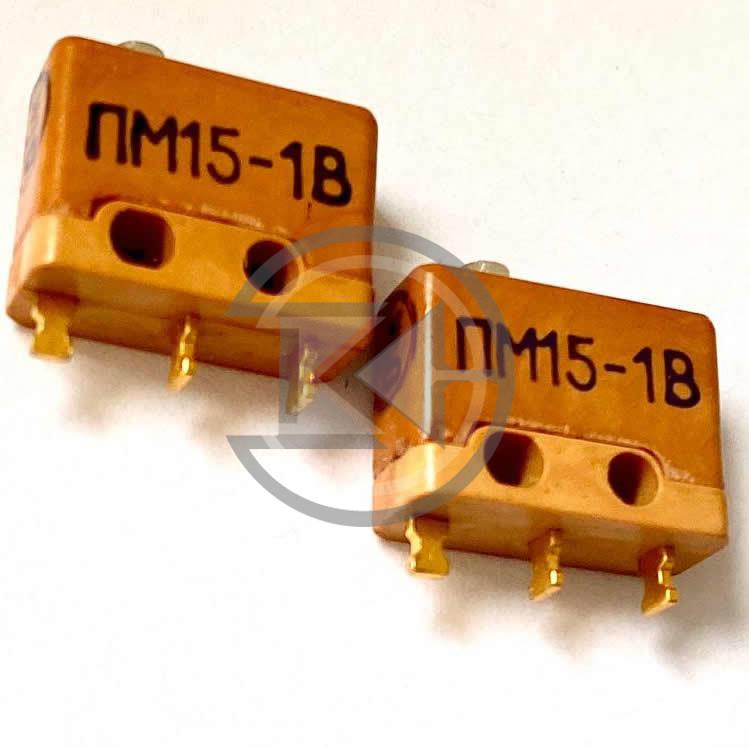 Микропереключатель ПМ15-1 В